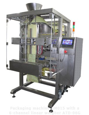 Купувам VFFS packaging machine AM016