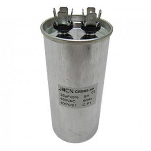 Купувам Кондензатор за климатик 25 μF, 450V AC