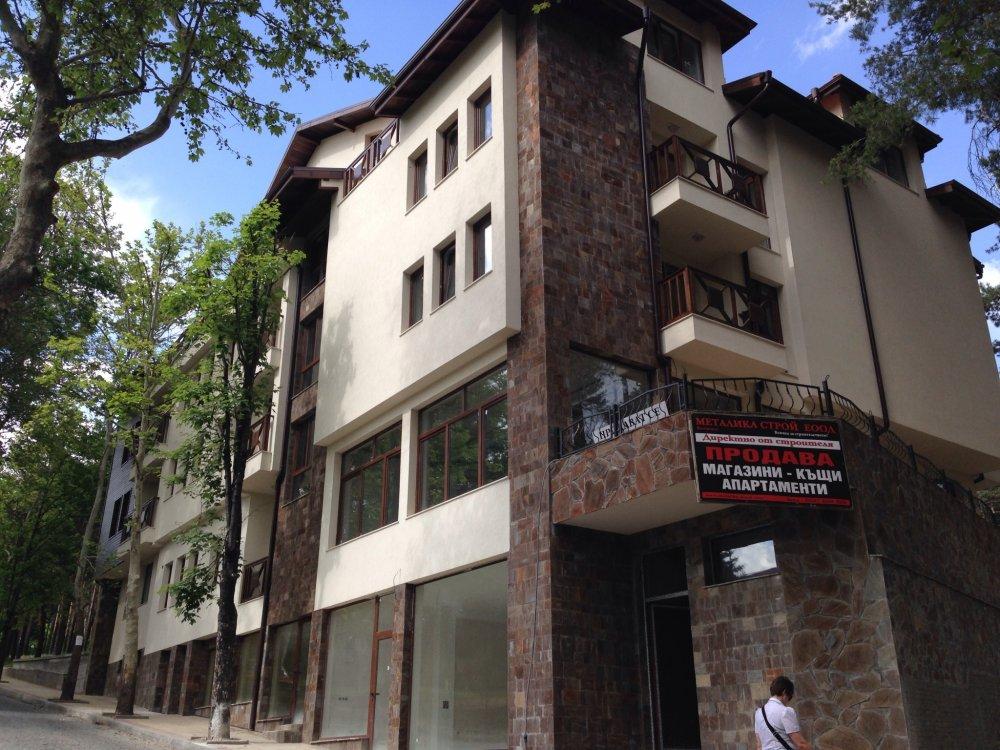 Купувам Апартаменти Боров Парк