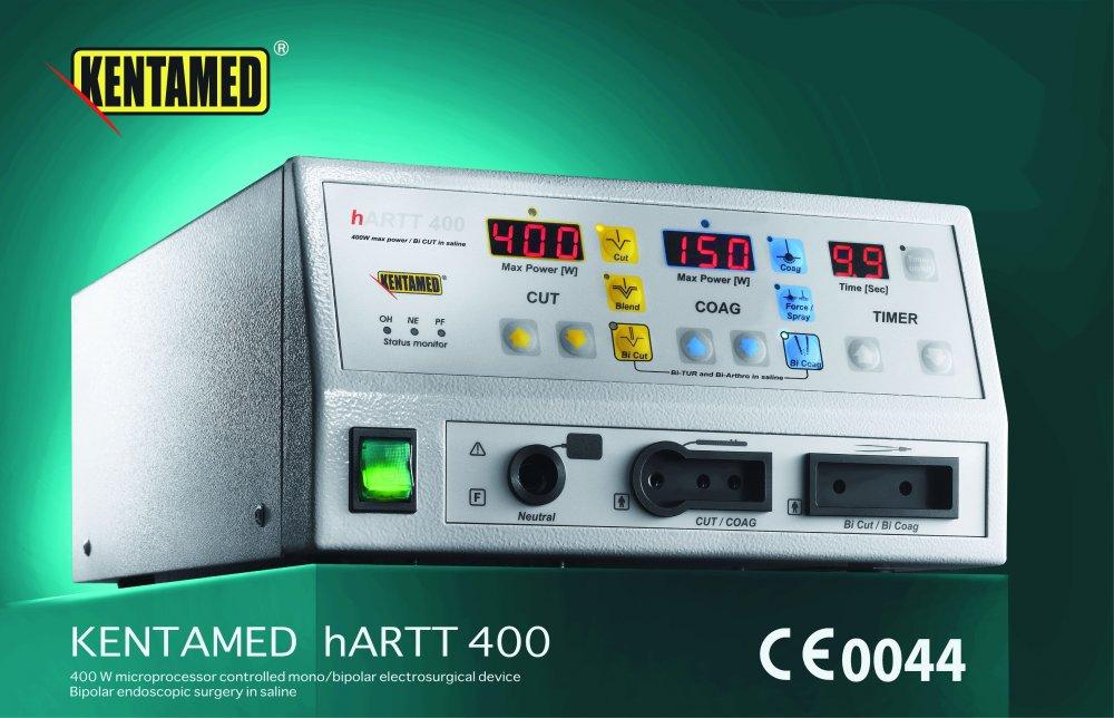 Купувам KENTAMED hARTT 200, hARTT 250, hARTT 300, hARTT 400