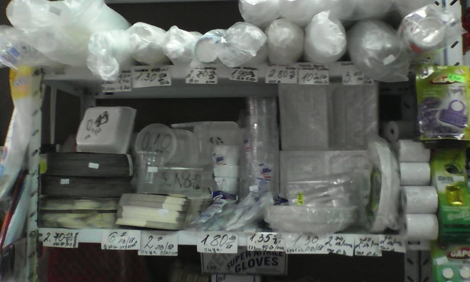 Купувам Пластмасови чаши, тарелки, чинии, бъркалки, кутии за храна. Салфетки, кухненски рула, тоалетна хартия. Пликове, торбички, чували за смет... Алуминиево и стреч фолио различни размери. Амбалажна хартия.