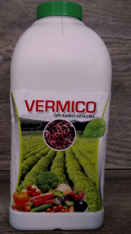 Купувам Liquid fertilizer