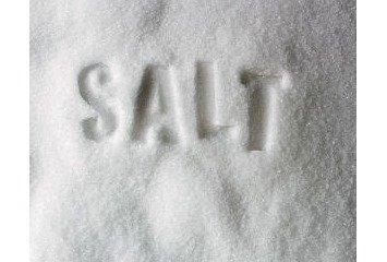Купувам  Сол