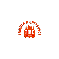 Купувам ФАЙЕР ИНЖЕНЕРИНГ – Противопожарна Техника и Оборудване
