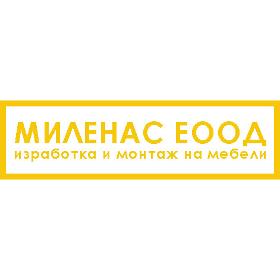 Купувам МИЛЕНАС ЕООД – изработка на кухни и мебели по поръчка
