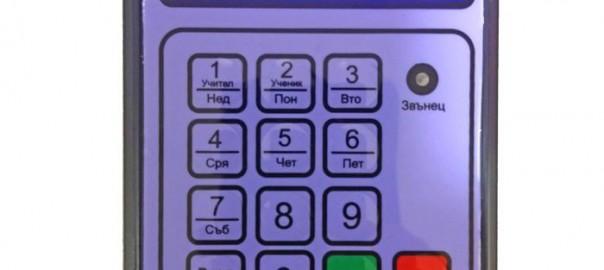 Купувам Контролер SB15B-S2