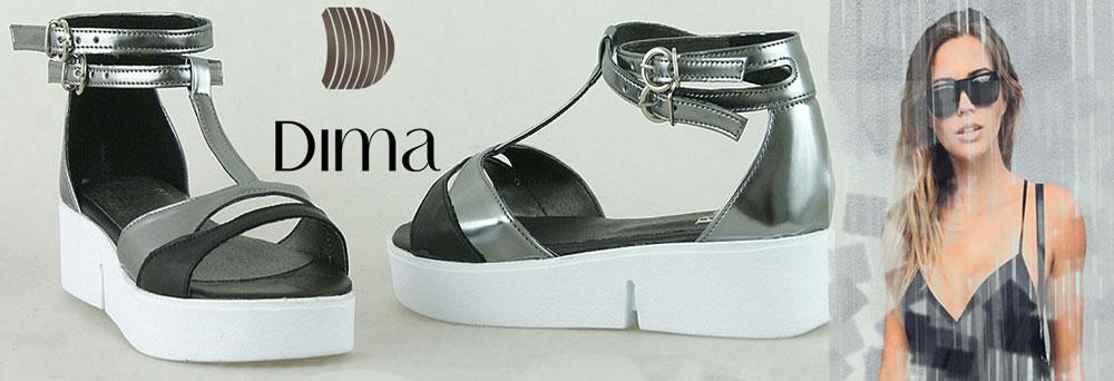 Купувам Верига магазини DIMA – дамски и мъжки обувки от естествена кожа