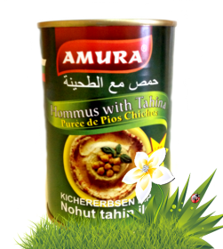 Купувам Хумус Амура