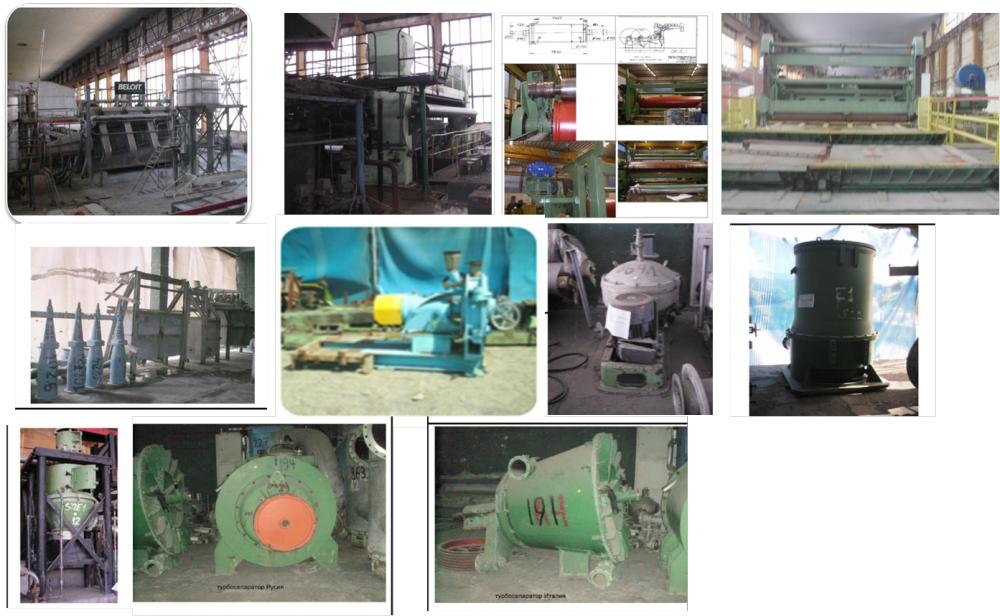 Купувам PARTSofPAPER MACHINE H P.M. 5 mt and STOCK PREPARATION for production KL, TL, WTOP, FLUTING