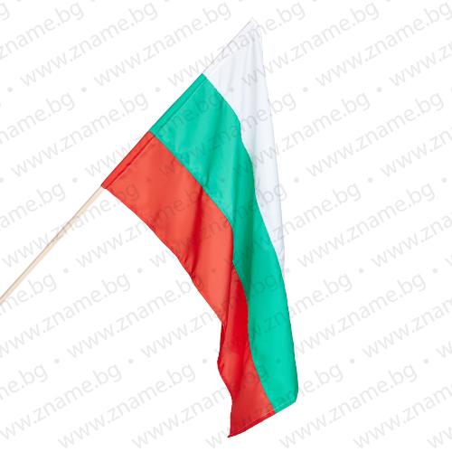 Купувам Изработка на Български знамена по БДС