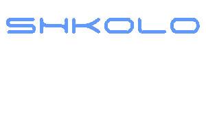 Купувам Училищен софтуер от Shkolo