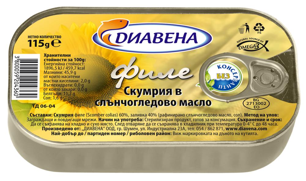 Купувам Скумрия белено филе в слънчогледово олио 115 гр.