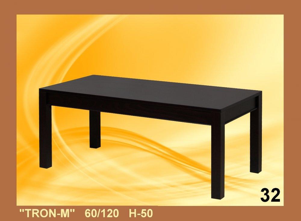 Купувам ''TRON-M'' 120x60 H-50