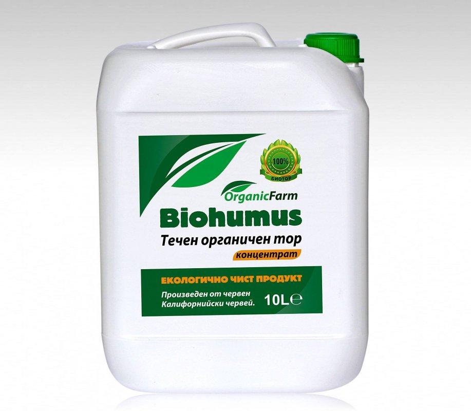 Купувам Biohumus 10 л КОНЦЕНТРАТ