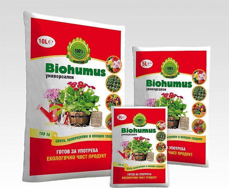 Купувам Biohumus Универсален 40 л