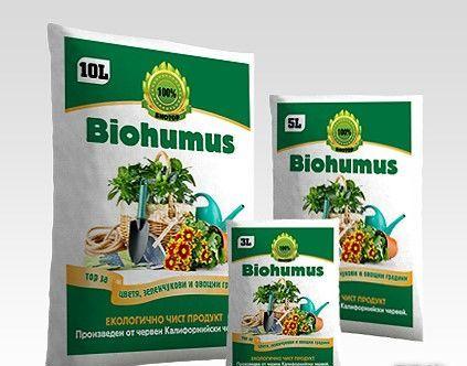 Купувам БИОТОР 100% (BIOHUMUS) Органична тор от ЧКЧ, торф и торопочвени субстрати.