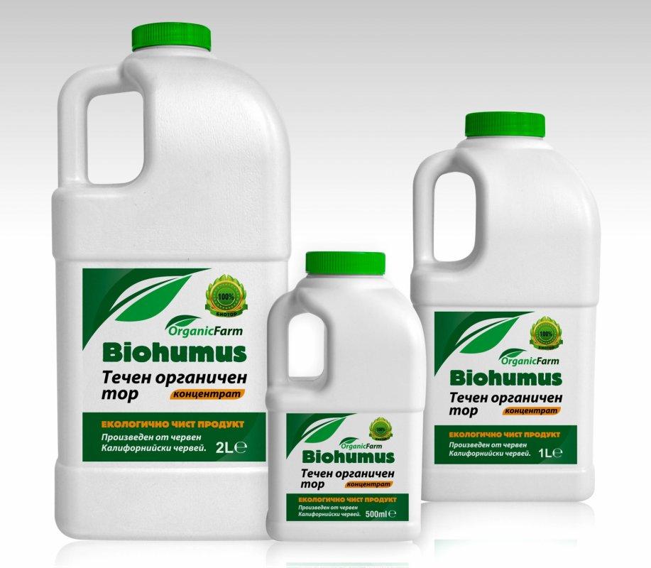 Купувам Biohumus КОНЦЕНТРАТ 1 л