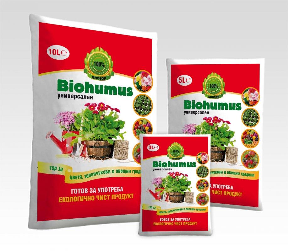 Купувам  Biohumus Универсален 5 л