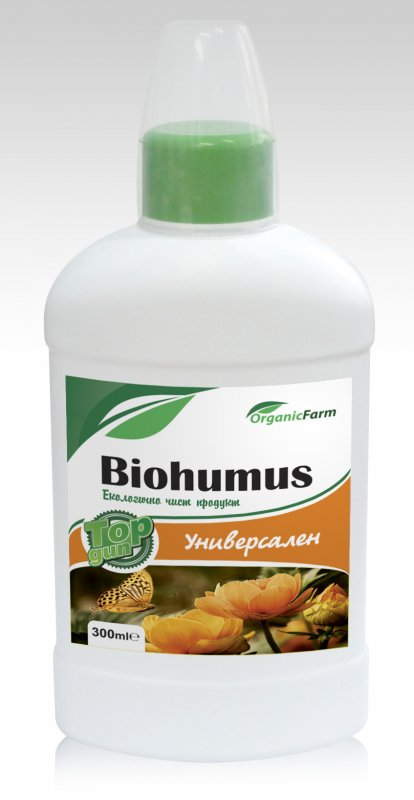 Купувам Biohumus Top gun Универсален 300 мл КОНЦЕНТРАТ
