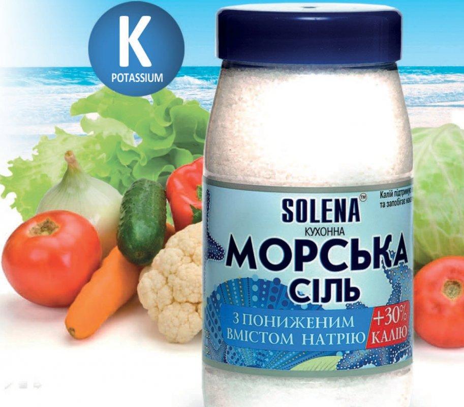 O sal do mar com baixo teor de sódio + potássio. Pacote de 700 gramas.