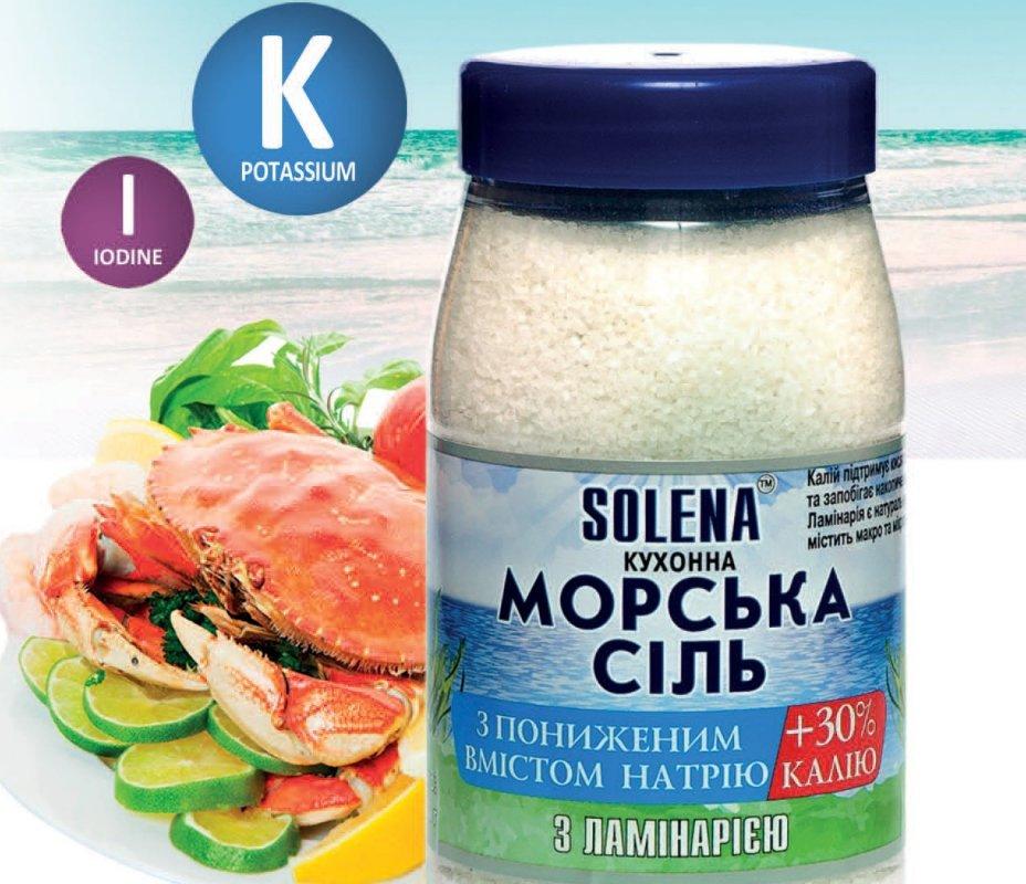 O sal do mar com baixo teor de sódio de potássio + + Laminaria (alga marinha). Pacote de 700 gramas.