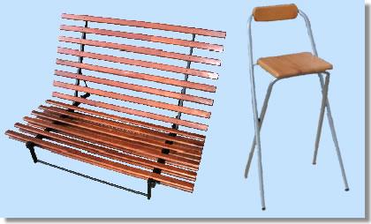 Купувам Мебелна конструкция дизайн ИКЕА Швеция