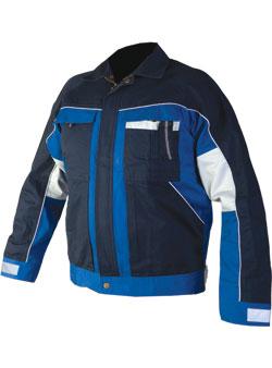 Купувам Работно яке