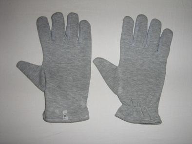 Купувам Ръкавици ЕЛЕНА