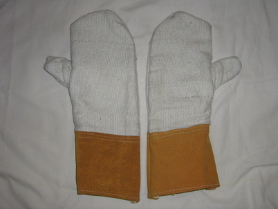 Купувам Ръкавици ИНТЕРИОР