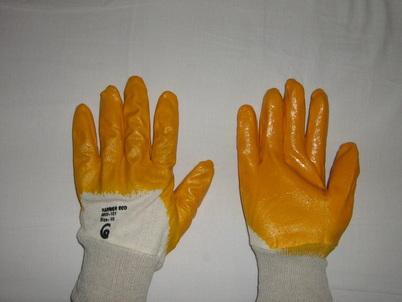 Купувам Ръкавици ХАРИЕР