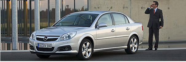 Купувам Автомобил Opel Vectra
