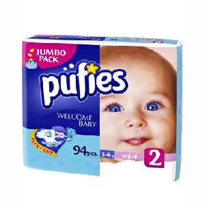 Купувам Бебешки пелени - Pufies