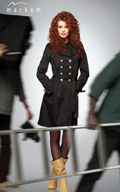 99b1d906259 Дамски връхни дрехи, пролетни, зимни палта buy in Русе on Български