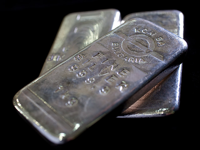 Купувам Сребро