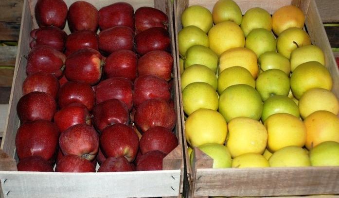 Купувам Ябълка