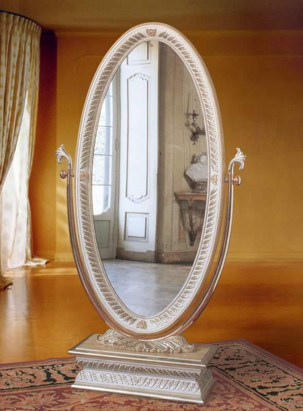 Купувам Огледало