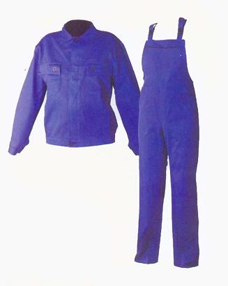 Купувам Облекло работно