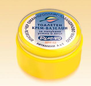 Тоалетен крем-вазелин Биле VQ  за напукани устни и лице