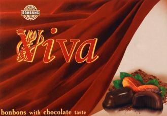 Купувам Вива бонбони с вкус на какао