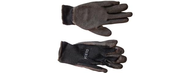Купувам Ръкавици ватирани
