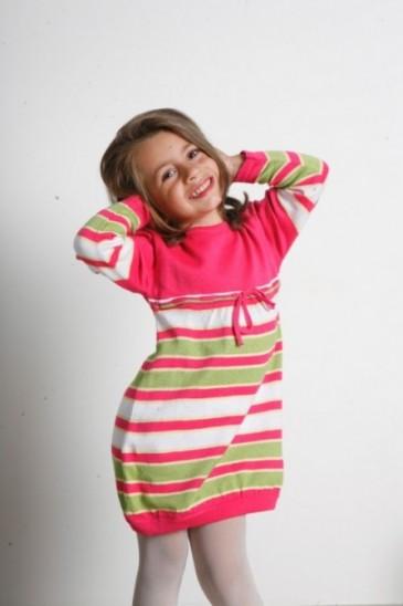 Купувам Детска рокля