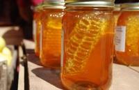 Купувам Пчелен мед с восъчна пита