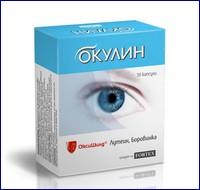 Хранителна добавка Окулин