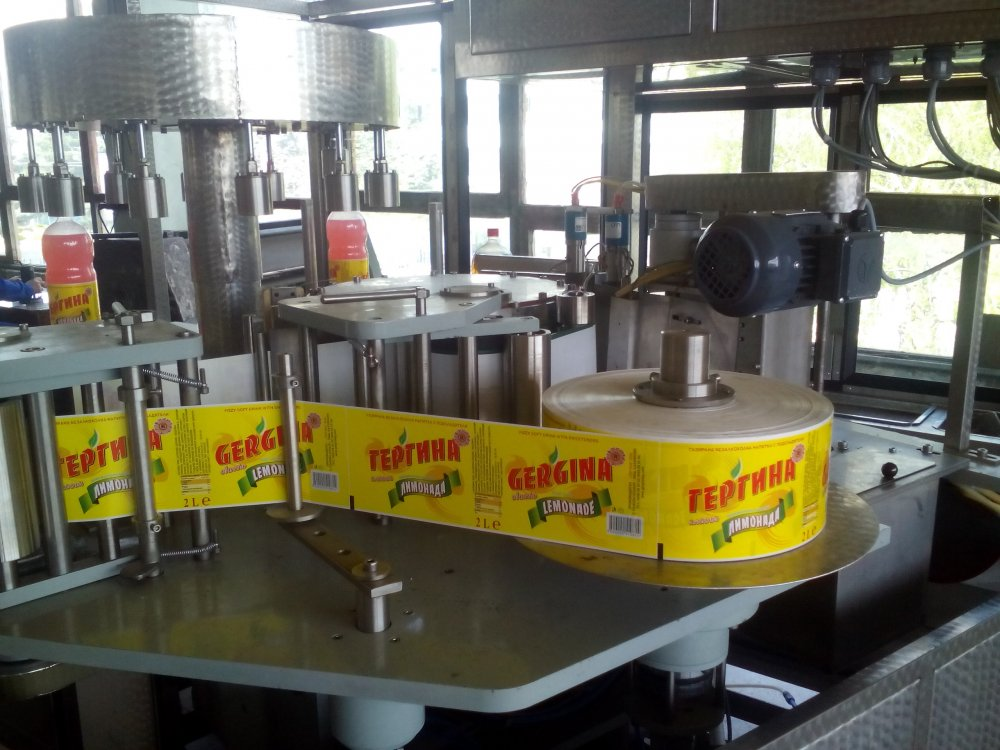 Buy Machines for gluing of labels