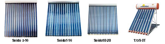 Купувам Колекторни модули Seido