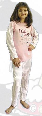 Пижами детски