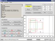 Купувам Програмен продукт GSC Controller