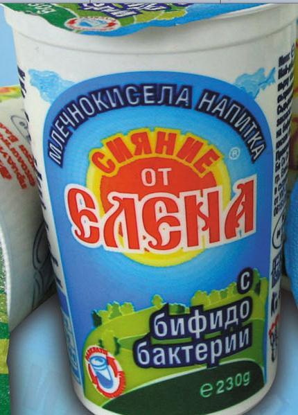 Млечно киселата напитка СИЯНИЕ