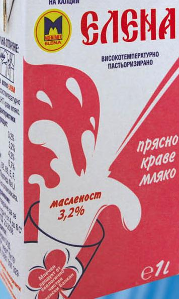 Купувам Пастьоризирано мляко ЕЛЕНА