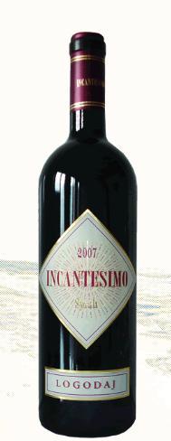 Купувам Вино Инкантезимо
